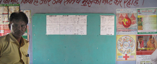 wp-rajasthan-school-wall.jpg